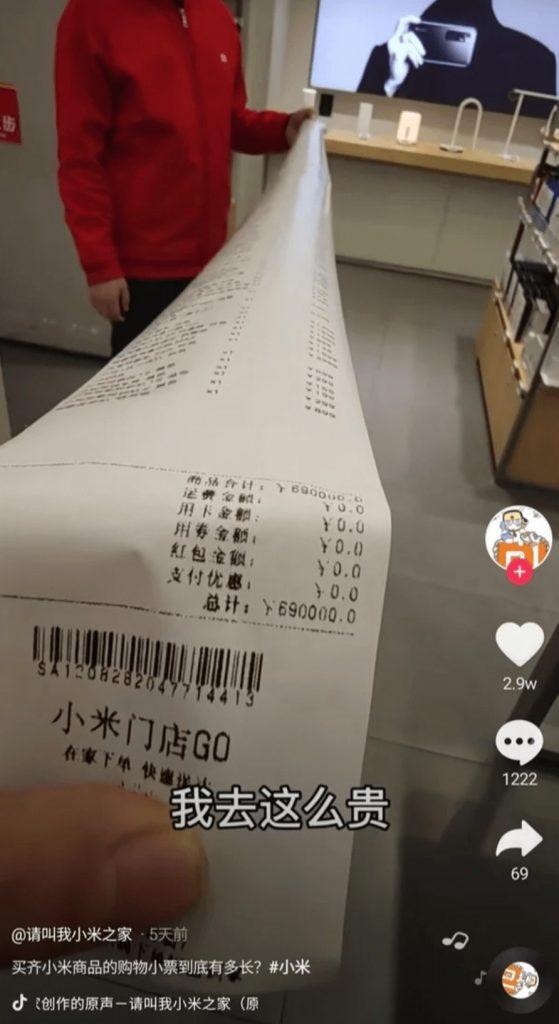 Xiaomi pre domácnosť